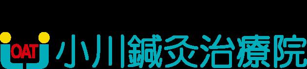 小川鍼灸治療院 OAT臨床学研究会